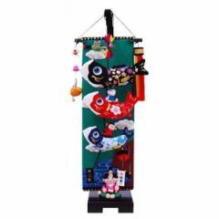 室内鯉のぼり【桃太郎こいのぼり】飾り台セット [小] スタンド付き 鯉幟タペストリータイプ【sb5-mmt-s】
