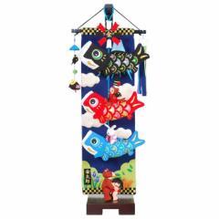 室内鯉のぼり【大相撲!金太郎鯉のぼり】飾り台セット [小] スタンド付き 鯉幟タペストリータイプ【sb5-sumo-s】
