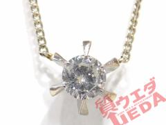 【JEWELRY】ネックレス Pt850 プラチナ ダイヤモンド 0.30ct 一粒 小豆チェーン
