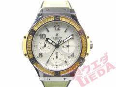 【HUBLOT】ウブロ ビッグバン イエロー 341.SY.6010.LR.1911 ホワイト シェル文字盤 時計