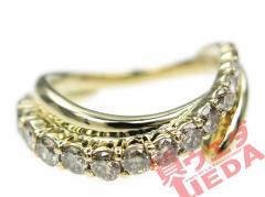 【BiS】ビス リング K18YG イエローゴールド ダイヤ 0.96ct #7号 指輪 仕上げ済 ジュエリー 高級