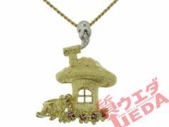 【樺】ネックレス キノコの家 小人 K18 Pt900 ゴールド プラチナ ルビー ペンダント ジュエリー 高級 きのこ 仕上げ済
