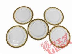 【名東】【WEDGWOOD】ウェッジウッド 皿 5枚セット 27.5cm プレート 白 黄色 モスグリーン etc その他【中古】