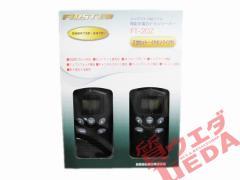 【名東】【FIRSTEC】ファースティック 特定小電力トランシーバー FT-20Z 無線機器 ロングアンテナ 2コセット 新品同様 美品【中古】