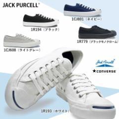 【即納】コンバース スニーカー ジャックパーセル キャンバス メンズ レディース ローカット 定番 CONVERSE JACK PURCELL カップインソー