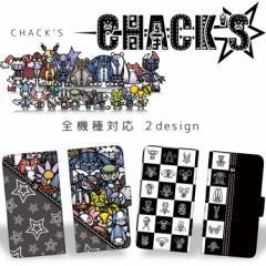 スマホケース 手帳型 全機種対応 多キャラ箱 CHACKS プリント手帳 カバー スマートフォン iPhoneX iPhone8