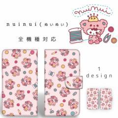 スマホケース 手帳型 全機種対応 多キャラ箱 nuinui(ぬいぬい) プリント手帳 カバー スマートフォン iPhoneX iPh