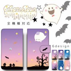 スマホケース 手帳型 全機種対応 多キャラ箱 Ghost☆Town プリント手帳 カバー スマートフォン iPhoneX iPhone8