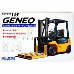 【送料無料】フォークリフトtoyato lfフォークリフト15132プラスチックマウントキット01168forklift toy