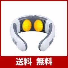 【父の日ギフト】Rakoko 首マッサージャー 正規品 ネックマッサージャー マッサージ器 首 肩 腰 ネック 背中 肩こり 腕 多機能 6つ