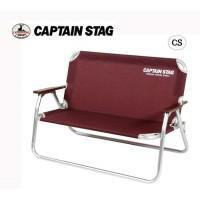 CAPTAIN STAG エクスギア アルミ背付きベンチ(ブラウン) UC-1533