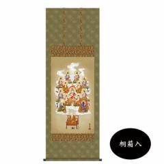 香山緑翠 仏画掛軸(尺5)  「真言十三佛」 桐箱入 H6-042