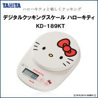 TANITA タニタ KD-189 デジタルクッキングスケール ハローキティ KD-189KT