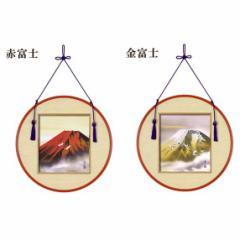伊藤渓山 丸額(色紙額)