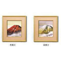 伊藤渓山 色紙額 金フレーム 4988