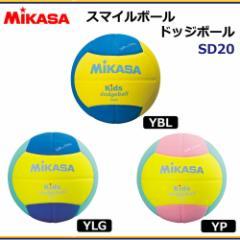MIKASA ミカサ スマイルボール ドッジボール 2号 SD20