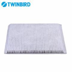 TWINBIRD ツインバード 空気清浄機 AC-4235/AC-4234用 抗菌プリーツフィルター AC-FT04