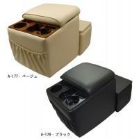 シーエー産商 E51系 エルグランド専用コンソー...