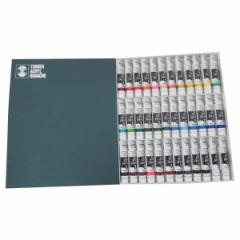 ターナー色彩 AG02036C アクリルガッシュ 20mlラミネートチューブ入り 36色セット