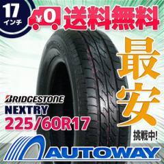 ◆送料無料◆【新品】 【タイヤ】 BRIDGESTONE NEXTRY 225/60R17 99H