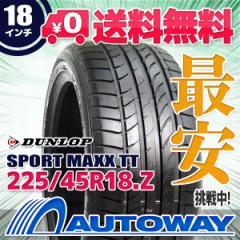 ◆送料無料◆【新品】 【タイヤ】 DUNLOP SP SportMAXX TT 225/45R18.Z 95W XL