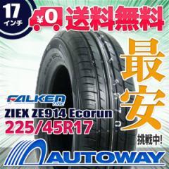 ◆送料無料◆【新品】 【タイヤ】 FALKEN ZIEX ZE914 Ecorun 225/45R17 94W XL