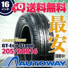 ◆送料無料◆GOODYEAR GT-Eco Stage 205/60R16 92...