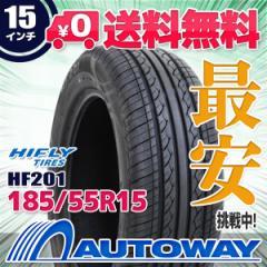 ◆送料無料◆【新品】 【タイヤ】 HIFLY HF201 185/55R15 82V