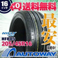 ◆送料無料◆HIFLY HF805 205/45R16 87W XL