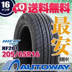 ◆送料無料◆【新品】 【タイヤ】 HIFLY HF201 205/65R16 95H