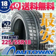 ◆送料無料◆【新品】 【タイヤ】 MAXTREK TREK M7 225/55R18 98T スタッドレス