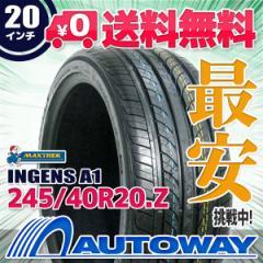 ◆送料無料◆【新品】 【タイヤ】  MAXTREK INGENS A1 245/40R20