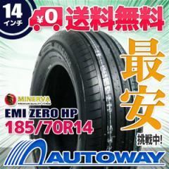 ◆送料無料◆【新品】 【タイヤ】 MINERVA EMI ZERO HP 185/70R14 88T