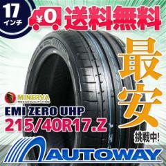 ◆送料無料◆【新品】 【タイヤ】 MINERVA EMI ZERO UHP 215/40R17.Z 87W XL