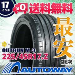◆送料無料◆【新品】 【タイヤ】 MOMO OUTRUN M-3 225/45R17 94W XL