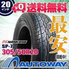 ◆送料無料◆【新品】 【タイヤ】 NANKANG SP-7 305/50R20 120H XL