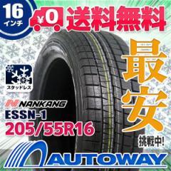 ◆送料無料◆【新品】 【タイヤ】 NANKANG ESSN-1 205/55R16 91Q スタッドレス