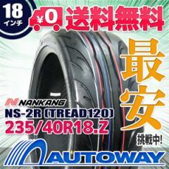 ◆送料無料◆【新品】 【タイヤ】 NANKANG NS-2R 235/40R18.Z 95Y XL