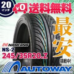 ◆送料無料◆【新品】 【タイヤ】 NANKANG NS-2 245/35R20 95Y