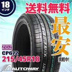 ◆送料無料◆【新品】 【タイヤ】 NEXEN CP672 215/45R18 93H XL