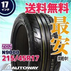 ◆送料無料◆【新品】 【タイヤ】 NEXEN N9000 ...