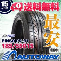 ◆送料無料◆【新品】 【タイヤ】 Pinso Tyres PS-91 185/55R15 82V