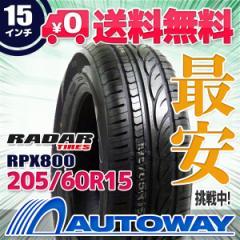 ◆送料無料◆【新品】 【タイヤ】 RADAR RPX800 205/60R15 91H