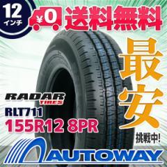 ◆送料無料◆【新品】 【タイヤ】 RADAR RLT711 155R12 8PR 88/86Q LT