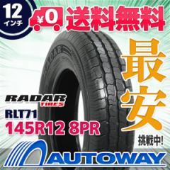 ◆送料無料◆【新品】 【タイヤ】 RADAR RLT71 145R12 8PR 86/84Q
