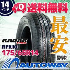 ◆送料無料◆【新品】 【タイヤ】 RADAR RPX10 175/65R14 82H