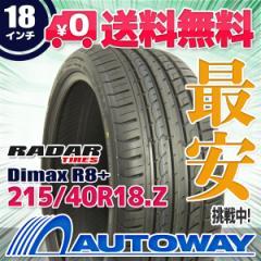 ◆送料無料◆【新品】 【タイヤ】 RADAR Dimax R8+ 215/40R18.Z 89W XL