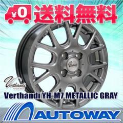 ◆送料無料◆スタッドレスタイヤホイールセット165/60R14インチ4本セット