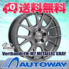 ◆送料無料◆スタッドレスタイヤホイールセット205/60R16インチ4本セット