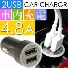 送料無料 計4.8A 2連 USB電源 シガーソケット 黒黒 1個 急速充電OK as1621